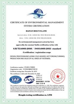 ISO14001-02